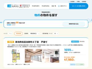 「家に価値タス」清潔・実用的な住まいを提供するカチタス