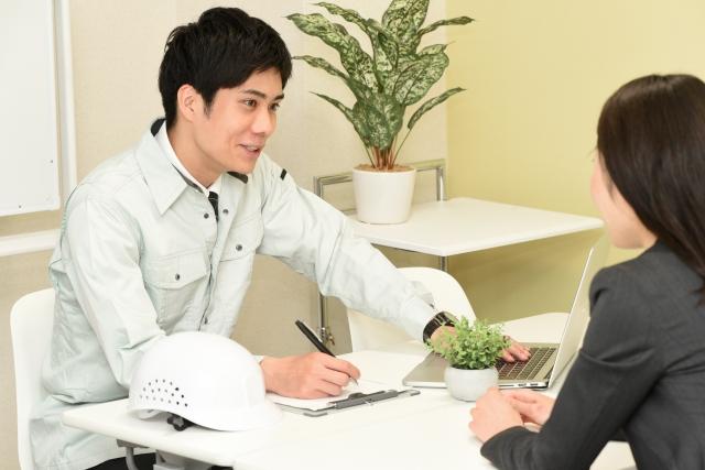 新潟で「不動産売買を依頼する業者」を選ぶ際はホームページを確認するのがおすすめ